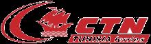 CTN - Compagnia di Navigazione Tunisina